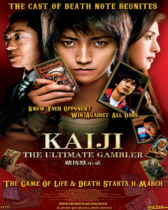 Kaiji_Projekt